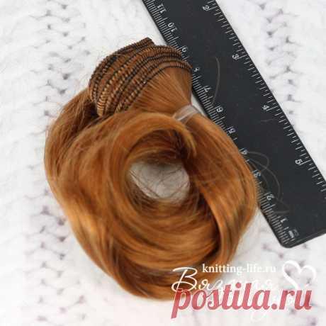 Тресс завиток 15 см - Кукольные волосы - Вязаная жизнь | игрушки #Трессзавиток15см #Трессзавиток #завиток #куколкаскосичками #кукольныеволосы #волосы #вязанаяжизнь #игрушки #волосыдляигрушек #игрушечныеволосы #волосыдляамигуруми #кукольныекосички #кудряваякукла #кукла #длякуклы #волосыдлякуклы
