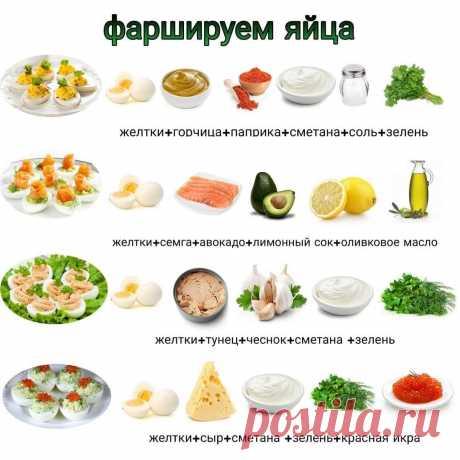 совет для готовки полезного