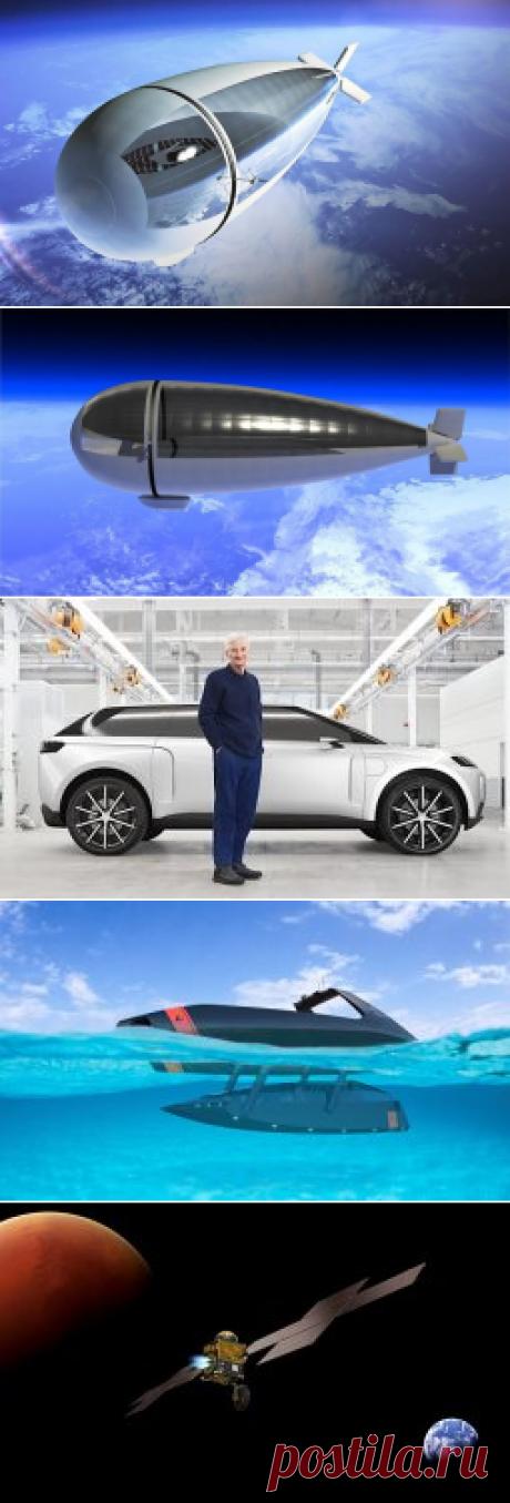 100-метровый беспилотный дирижабль Stratobus будет следить за Землей из стратосферы | Техкульт