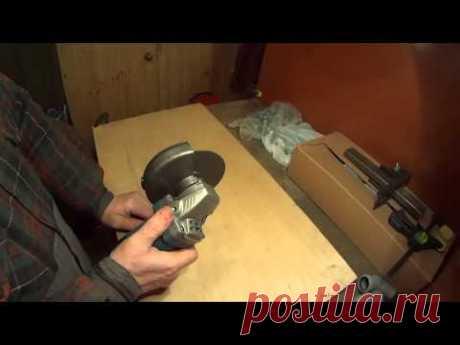 10. Как безопасно и удобно резать металл маленькой болгаркой