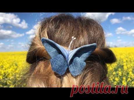 "Заколка ""БАБОЧКА"" из кусочков ткани / denim hair clip"