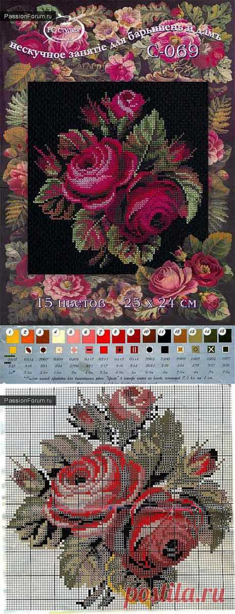 flowers \/ Scheme of an embroidery cross \/ PassionForum - master classes in needlework