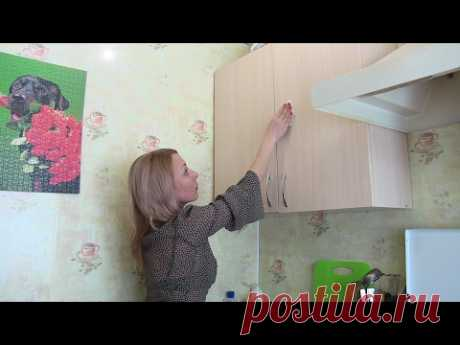 AS it is easy to clear KITCHEN FURNITURE of a fat raid - YouTube