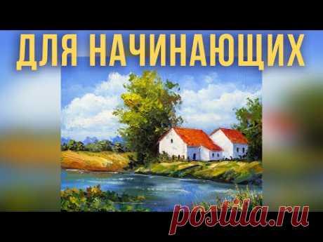 Объемная живопись маслом - Zartschool – школа живописи Татьяны Зубовой