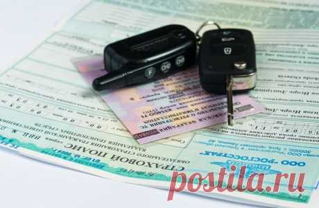 Ремонт по ОСАГО: от обращения в страховую до суда (инструкция) Чтобы получить необходимую сумму по ОСАГО, платить автоюристам вовсе не обязательно. Достаточно выполнить несколько правил, и деньги страховщик выплатит как миленький — в нужном объеме. Для получения компенсации вы обращаетесь в свою страховую компанию, куда помимо документов предоставляете и разбитую машину для осмотра. Какие документы нужно предоставить страховщику: - заявление о выплате страхового возмещения; - документ,…