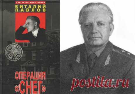 Победы на невидимом фронте: самые успешные операции советской разведки