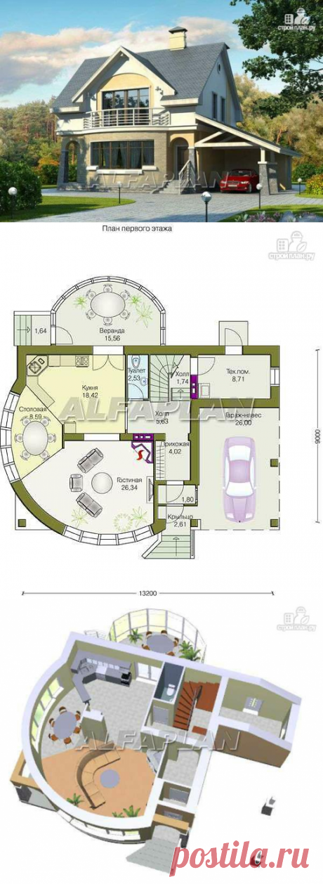 """""""Боген"""" - оригинальный коттедж с полукруглой гостиной, проект 104A"""