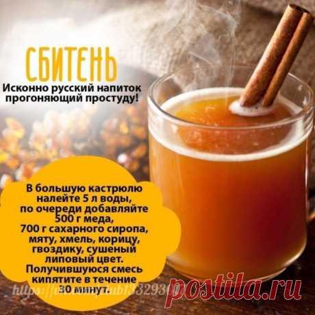 Превосходные зимние согревающие напитки