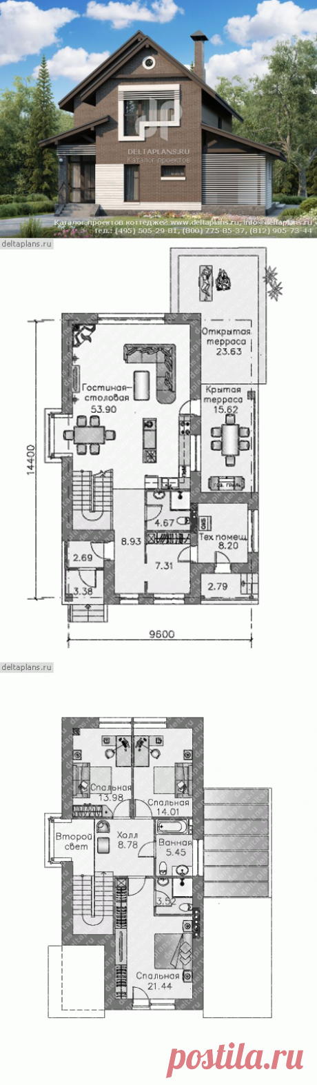 Красивый дом для узкого участка № F-163-1P