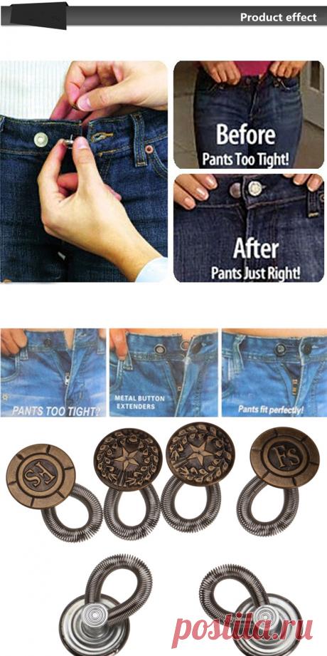 Если любимые джинсы стали Вам малы, попробуйте использовать дополнительную пуговицу! Всего 152 рубля.