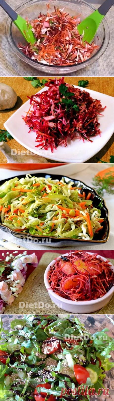 Салат «Щетка» для очищения кишечника и похудения за 2 дня без диеты + ТОП-11 рецептов