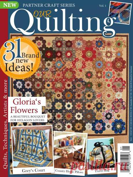 Our Quilting Vol.1 2017