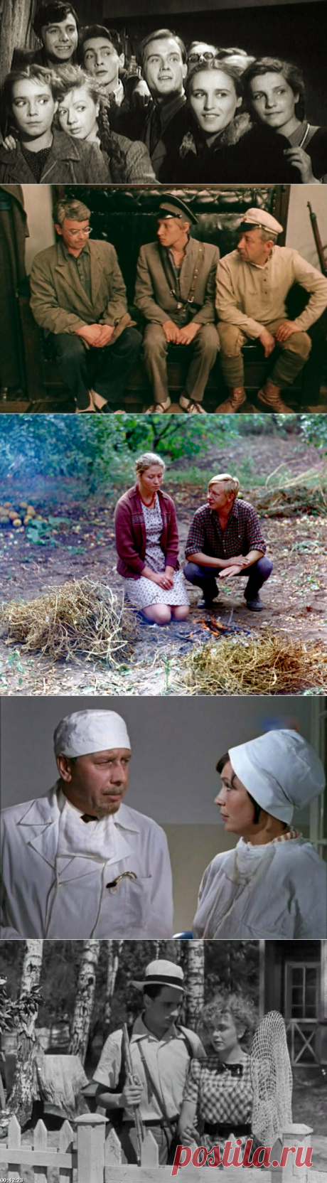 Тест по советским фильмам | Шепот дождя | Яндекс Дзен