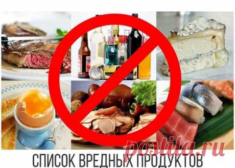 #зож#здоровье#новые_направления  Масло 72,5% нельзя кушать ни в коем случае. Это транс-жир — растительное масло низкого сорта разбитое водородом.  Масло меньше 82,5% не бывает. Если не получится найти такое масло, то лучше ешьте растительное. Лучше съешьте две ложки натурального сливочного масла, чем целую пачку или килограмм транс-жиров.   Употребление продуктов, содержащих транс-жиры, снижает способности организма к противостоянию стрессам, увеличивает риск возникновения...