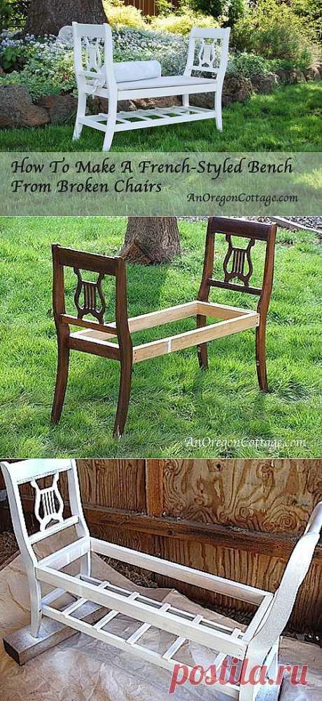 Из старых поломанных стульев, новая скамейка | МАСТЕРА