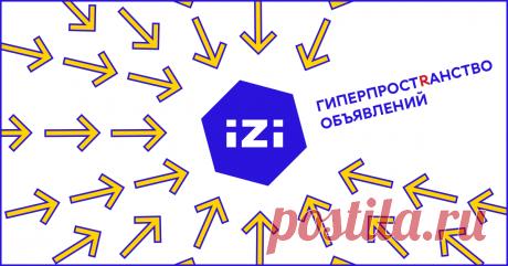 Запчасти на москвич иж 412 — изи купить, изи продать на IZI.ua Запчасти на москвич иж 412 ➡ покупайте и продавайте новые и бу товары на IZI.ua. Сравните цены и выберите лучшее предложение c гиперпространством бесплатных объявлений — IZI.ua