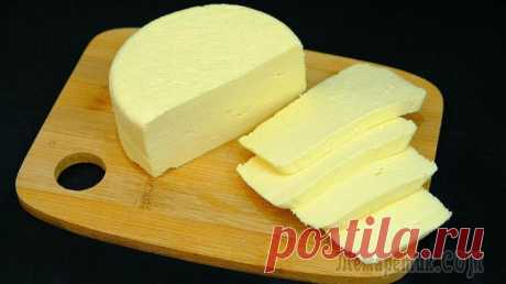 Cheese in house conditions