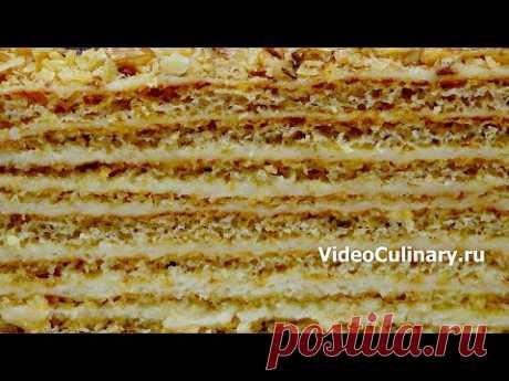 Медовик, самый вкусный и простой торт - Рецепт простого и вкусного медового торта от Бабушки Эммы