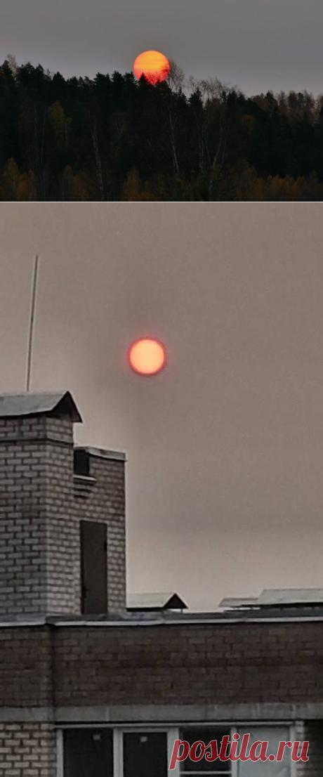 Что это было с солнцем 17 октября - не понимают люди