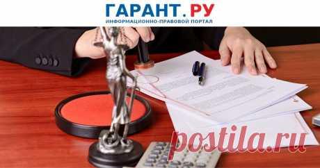 С 29 декабря нотариальные действия можно будет осуществлять удаленно Соответствующие поправки внесены в Правила нотариального делопроизводства.