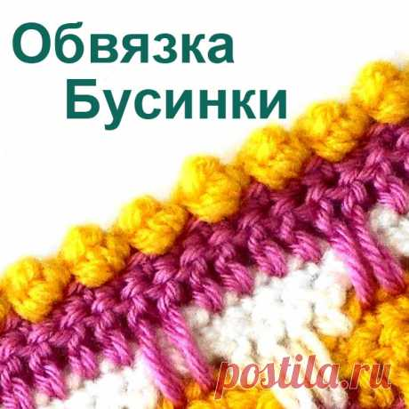Вязание отделка и ленточные кружева