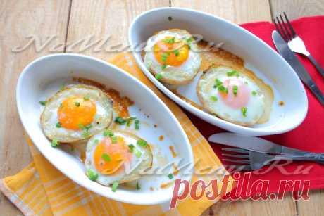 Картофельные лодочки с начинкой в духовке