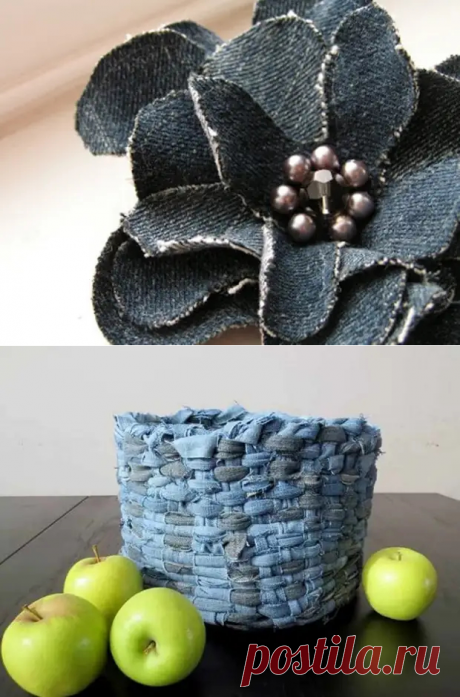 Что сделать из джинсовых обрезков — 5 мастер-классов - Декоративное королевство - медиаплатформа МирТесен