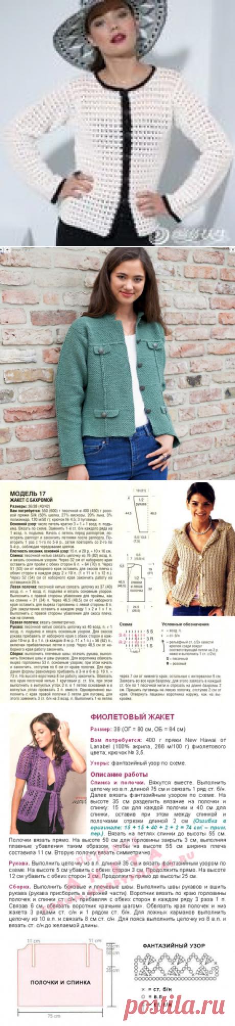 Красивые модели пиджаков вязаных крючком