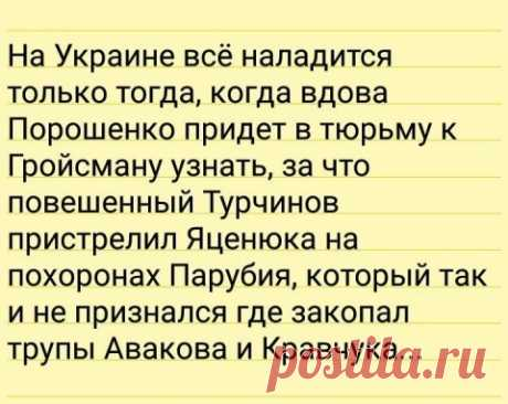 En Kiev prometen koshmarit Rusia cada día