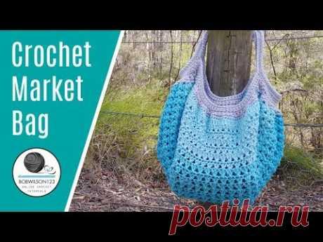 Crochet Cross Stitch Bag Tutorial