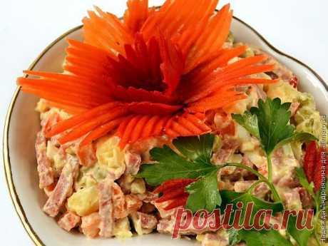 Салат Аленький цветочек / Рецепты с фото