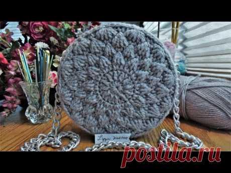 Crochet Lyza Round Bag Part 1 | Step by step crochet bag tutorial - YouTube