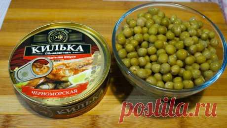 В последнее время стала часто покупать кильку в томатном соусе: показываю, что я из неё готовлю (простой рецепт салата) | Бюджетные рецепты | Яндекс Дзен