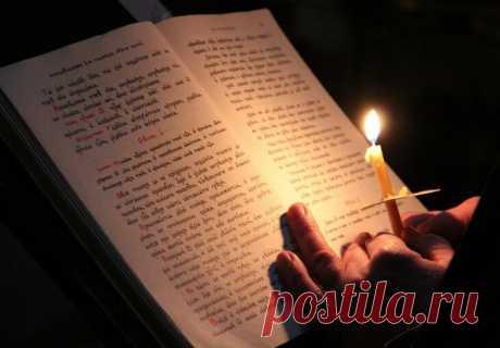 Если пропадает желание молиться | Православный | Яндекс Дзен