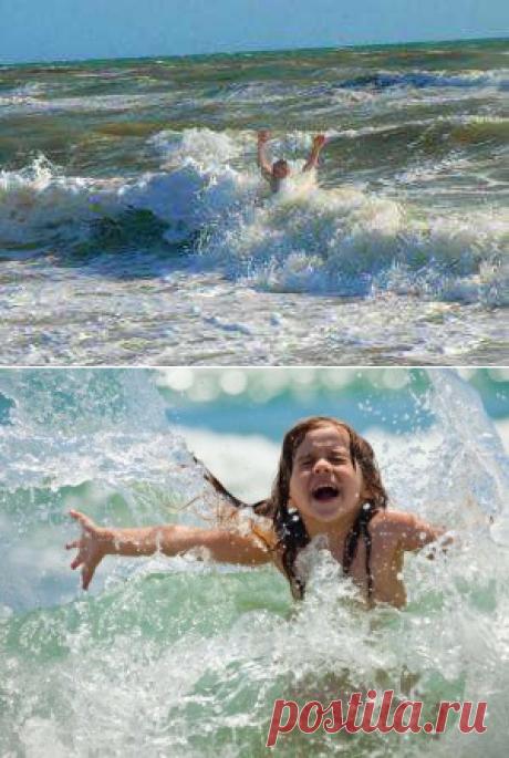 Дети и море | Детский развлекательный центр «ТУТУ-СИТИ».  Итак, несколько советов ответственным родителям, которые вместе со своими чадами отправляются в незнакомые места, расположенные вблизи самых разных водоемов: морей, рек, озер и лиманов. Запомните правила безопасности детей и расскажите всем знакомым.
