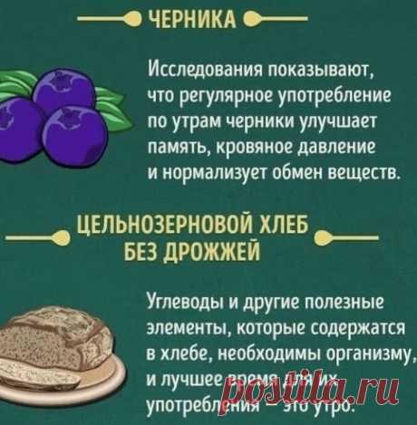 Продукты, которые можно есть натощак