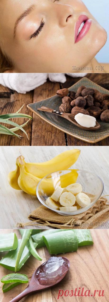 10 природных увлажнителей для кожи