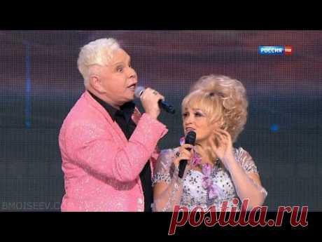 Boris Moiseyev and Nadezhda Kadysheva - there would be no grief of [2015]