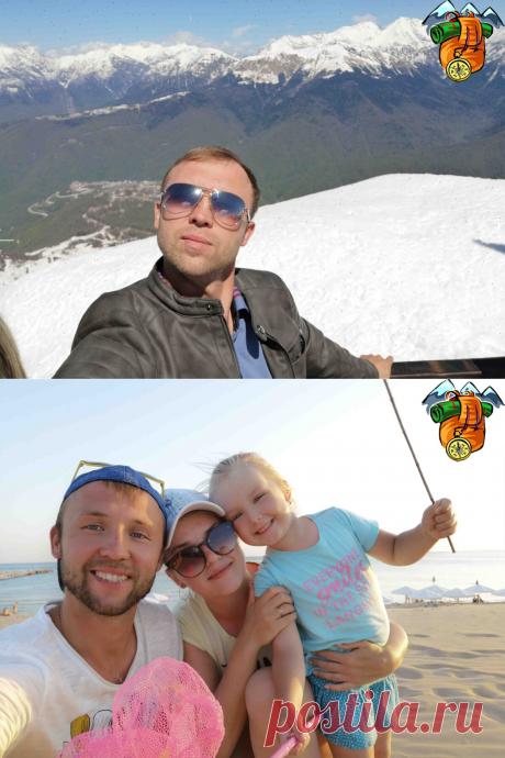 """""""Путешествия для избранных"""" - или почему теперь простым людям будет непросто выбраться за границу   Тур в Мир   Яндекс Дзен"""