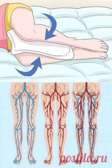 Всегда сплю с подушкой между ног и вам советую. Вроде такая мелочь - а для здоровья важно! - be1issimo.ru