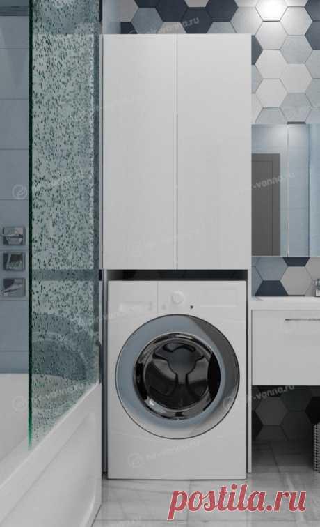 Шкаф 1Marka Wall 67 белый глянец для установки над стиральной машиной Шкаф 1Marka Wall 67 белый глянец для установки над стиральной машиной — лучшие цены в интернет магазине «Нир-ванна». Доставка в Москве и по Московской области, звоните и заказывайте прямо сейчас ☎ +7 (495) 532-33-85