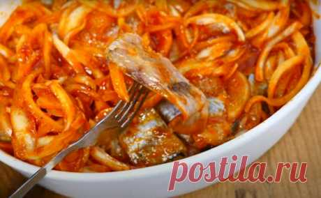 Селёдка в томатной заливке: лук съедается быстрее селёдки, муж даже весь соус вымакивает   Вязание и Рукоделие   Яндекс Дзен