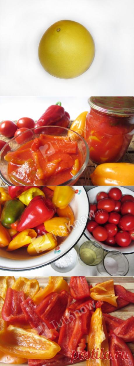 Рецепт: Лечо из перца и помидор на зиму Перец болгарский ― 2 кг (очищенный от семян) Помидоры ― 2 кг Сахар ― 1/2 стакана (лучше немного меньше) Растительное масло ― 1/2 стакана Соль ― 1 ст. ложка с горкой Уксус 9% ― 3 ст. л.
