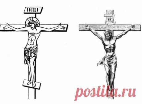 Православие и католицизм: главные различия | Кириллица