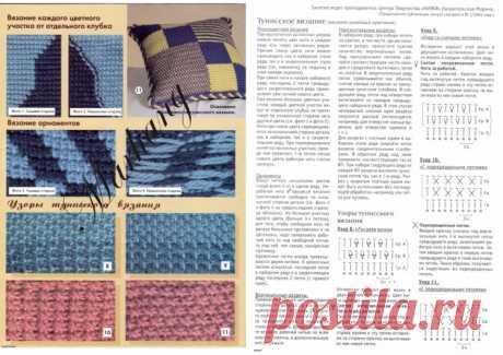 Подборка узоров и уроков. Gallery.ru / Фото #1 - Тунисское вязание - g-lida