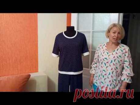 Пижама или домашний костюм. Обзор