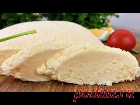 Самый Вкусный Домашний Сыр из 3 ингредиентов!!!