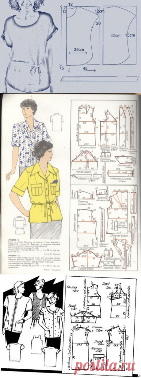 12 выкроек - блузки, туники и топы для дам с пышными формами! Размеры от 52 до 58.   Юлия Жданова   Яндекс Дзен