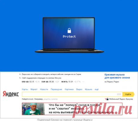 Вредоносные расширения: чем они опасны и как от них защититься | Команда Яндекс.Браузера | Яндекс Дзен