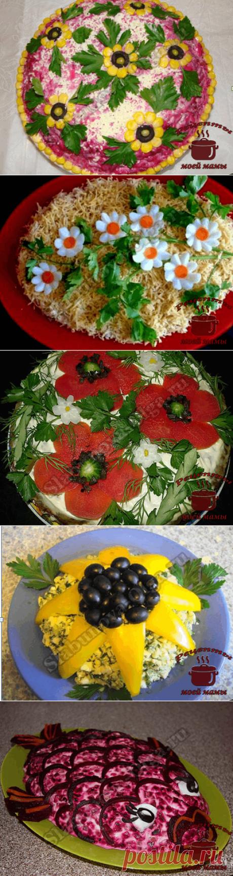 Оформление блюд – украшение салатов. Фото